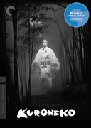 Kuroneko (Criterion Blu-Ray)