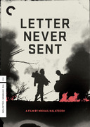 Letter Never Sent (Criterion DVD)