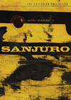 Sanjuro (Criterion DVD)