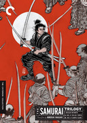 The Samurai Trilogy (Criterion DVD)