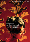 In the Mood for Love (Criterion DVD)
