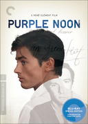 Purple Noon (Criterion Blu-Ray)