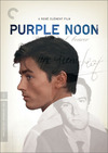 Purple Noon (Criterion DVD)