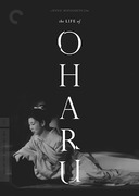 The Life of Oharu (Criterion DVD)