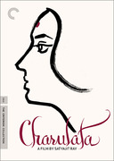 Charulata (Criterion DVD)