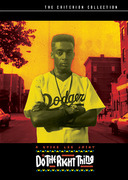 Do the Right Thing (Criterion DVD)