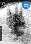 Sundays and Cybèle (Criterion Blu-Ray)