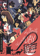 Day for Night (Criterion DVD)