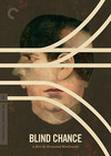 Blind Chance (Criterion DVD)
