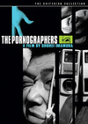 The Pornographers (Criterion DVD)
