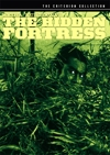 The Hidden Fortress (Criterion DVD)