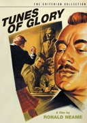 Tunes of Glory (Criterion DVD)