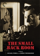 The Small Back Room (Criterion DVD)