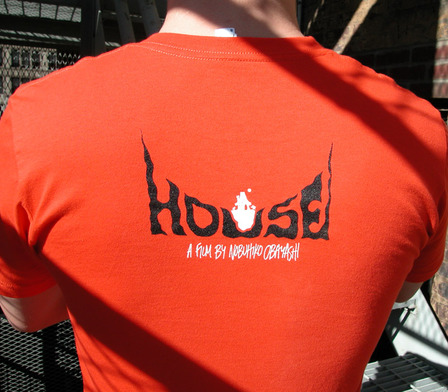 Men's House T-shirt