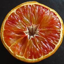 Orange 3 0