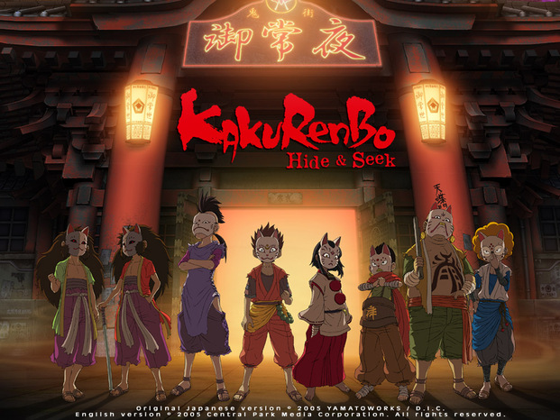 Kakurenbo 252bwallpaper 252b 25255bcantinho 252bda 252bdrw 25255d