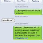Ccu sms