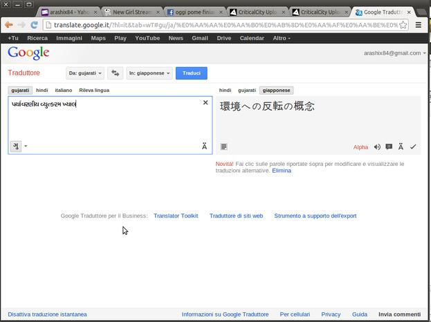 Traduzione3
