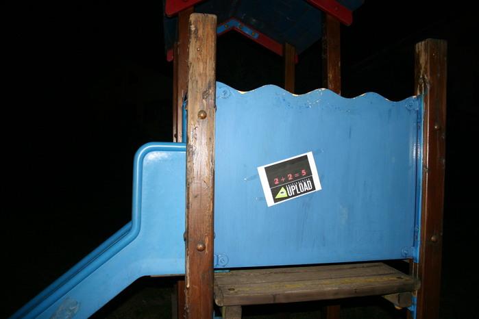 Img 9393