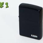 Zippo 1