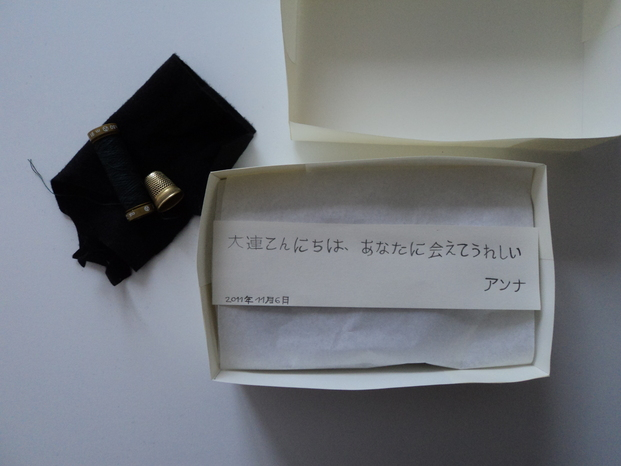 Dsc03263