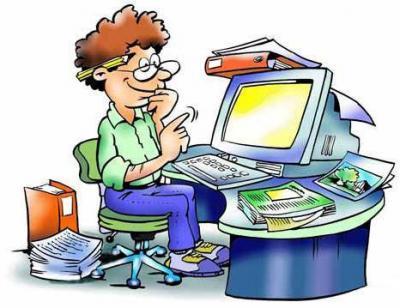 Al computer231