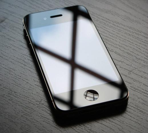 Iphone 4 close