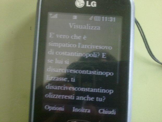 260320122081