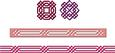 Geometrical Mosaic Borders and Design Elements