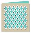 Moroccan Arch Pattern Square Card Template - SVG File