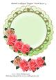 Blank Scalloped Topper with Roses 4