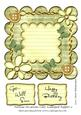 Various Occasions Cute Scalloped Topper 2