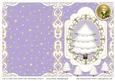 Cut & Fold Card with Cute Christmas Tree 6