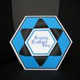 Hexagonal Shaped Card with Fold Over Petals - GSD