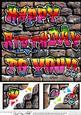 8 x 8 Graffiti Birthday Scalloped Corner Topper