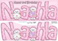 Large Dl 3rd Birthday Nahla Teddy 3D Decoupage