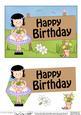 5x7 Girlz Suzi's Flowers Birthday 3D Step by Step Decoupage