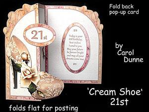 Fbp Cream Shoe 21