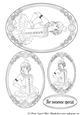 Steampunk Lady Digital Stamp Sheet