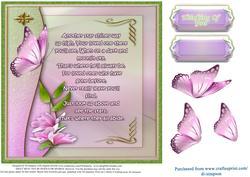 Beautiful Sympathy Card.