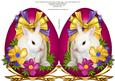 Bunny Rabbit Among the Flowers Easter Egg Shaped Cut & Fold