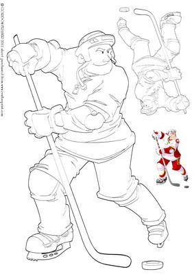 Ice Hockey Dude Digi Stamp
