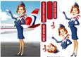 Air Hostess Blue and Red