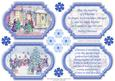 View VINTAGE CHRISTMAS SCENES Toppers & Insert Plaques Blue 3 Details