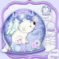 Christmas Snow Globe Flakey Friends 2 Shaped Card Mini Kit