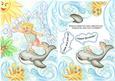 Summer Dream at the Coast-stacker Card