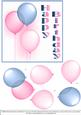 Birthday Balloons - Pink & Blue