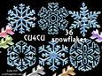 Cu4cu Snowflake Ice