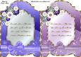 A Floral Christmas Carol Quick Screen Card Fronts 2