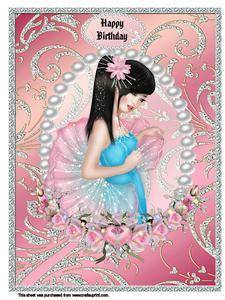 A4 Framed Oriental Elegance Decoupage Kit